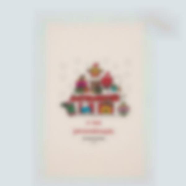 Cabaz do Pai Natal personalizado - Mister Men Little Miss